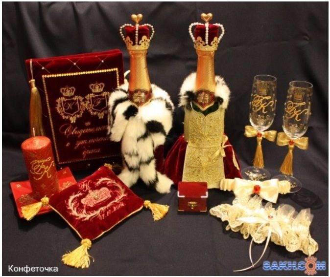 wedding accessories Royal style