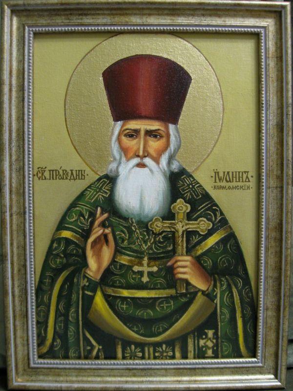 Св.Иоанн Кормянский (холст,масло)-художник Ядвига Сенько