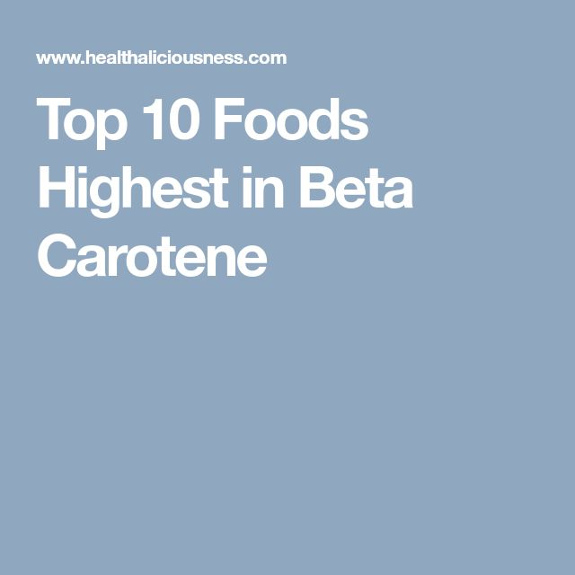 Top 10 Foods Highest in Beta Carotene