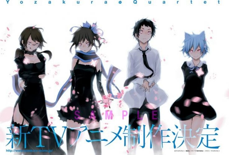Annunciati Staff e cast per Yozakura Quartet