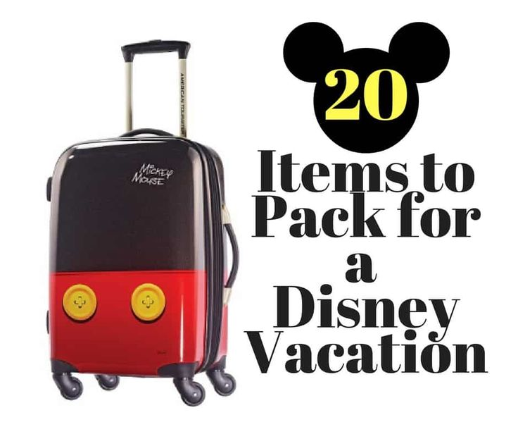 There are things you need for any vacation, but packing for Disney is a little different. Let me share my must have list for a trip to Walt Disney World.