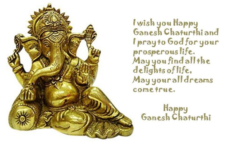 Happy Ganesh Chaturthi Wishes, Messages, SMS & Images Collection : Ganesh Chaturthi Images, Ganesh Chaturthi Pictures, Ganesh Chaturthi Wallpapers, Lord Ganesha, Lord Ganesha Images, Happy Ganesh Chaturthi, Ganesh Chaturthi, Ganesh Chaturthi Photos - festchacha.com