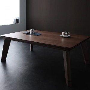 モダンフラットヒーターこたつテーブル【Valeri】ヴァレーリのイメージ