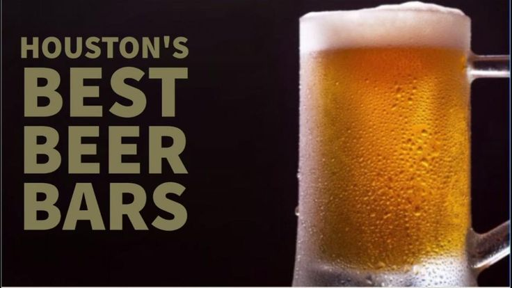 It's 'National Drink Beer Day' and Houston is filled with several places where you can grab a great cold one. So, we asked around the newsroom and created this list of the hoppiest places in Houston. Enjoy!