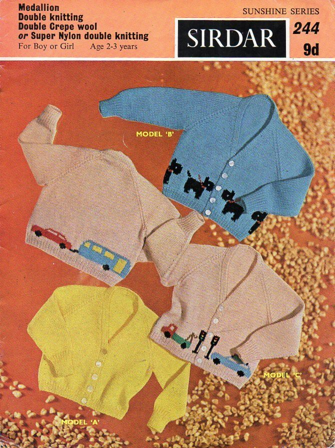 6205e744baa7 vintage baby KNITTING PATTERN pdf baby motif cardigan dog car truck caravan  22-23