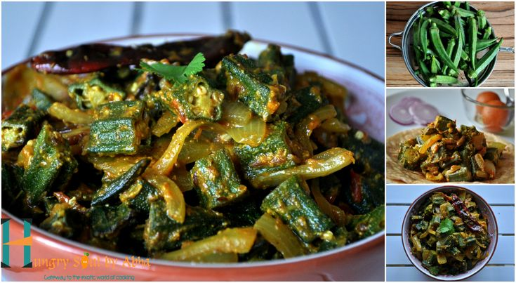 Bhindi also called okra or ladies finger has acquired an exotic image in the west, but in fact this is one of the most commonly consumed vegetable in India. Punjabis love bhindi and eat it in every form, fried, curries and stuffed. Bhindi tossed with onions, tomatoes and some aromatics spices takes this dish on a different level. Serve this dry preparation with phulkas, paranthas or as a side dish