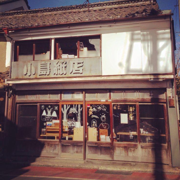 長野県上田市 books&cafe NABO