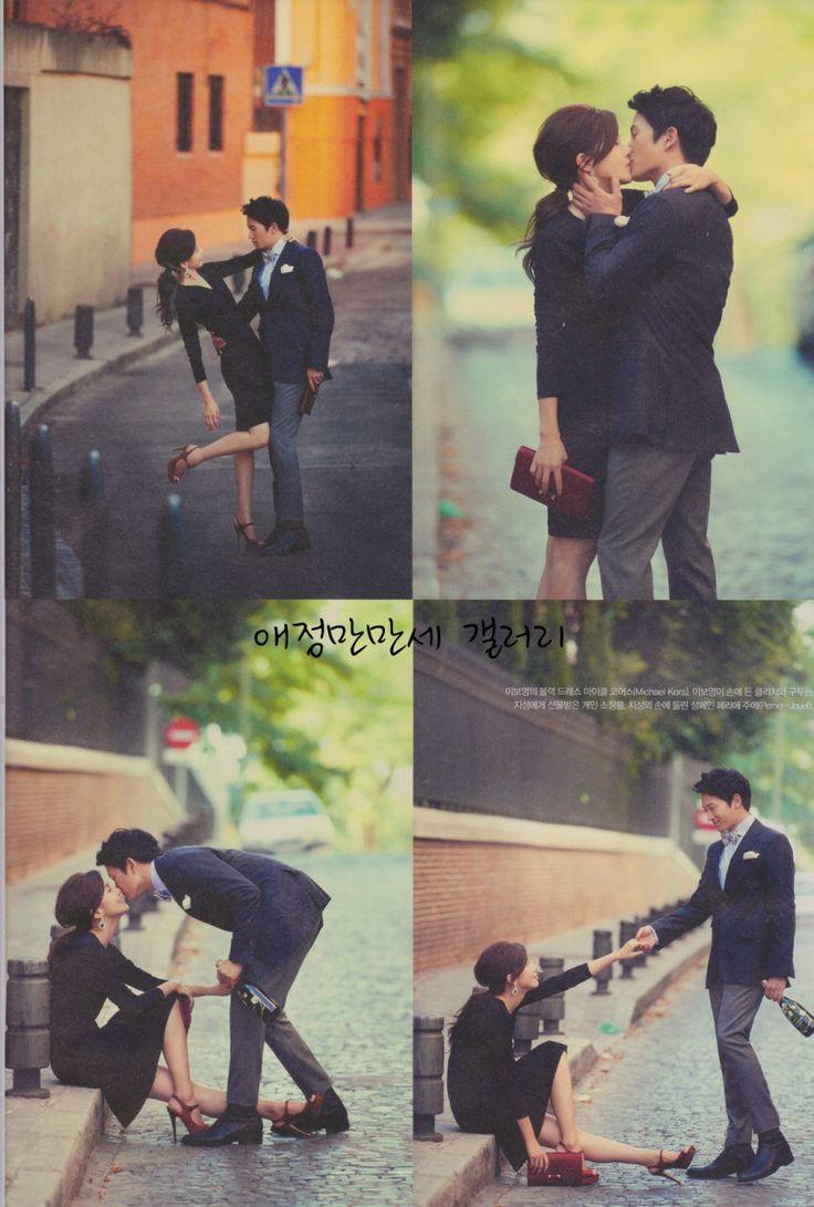 Ji Sung <3 Lee Bo Young - Grazia Korea 2013