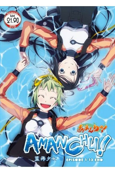 Amanchu TV Series 1-13End Anime DVD