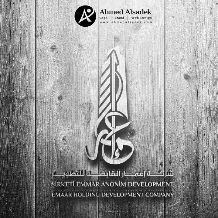 تصميم شعار اعمار القابضة تركيا اسطنبول للتواصل وطلبات التصميم واتس اب 00971555724663 00201151550041 Web Design Design Arabic Art