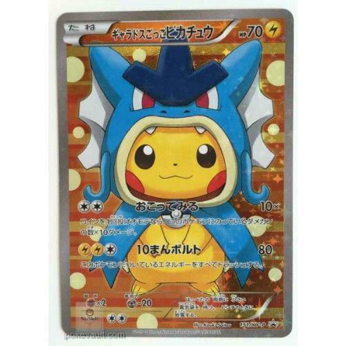 Pokemon Center Hiroshima 2015 Grand Opening Magikarp and Gyarados Make Believe Pikachu Pikados Promo Card #151/XY-P
