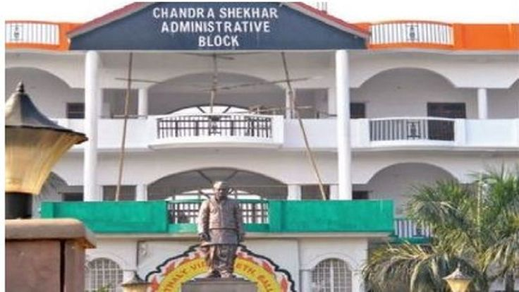 Untouched by the heat and dust of elections, a college in Ballia, founded by former PM Chandra Shekhar, has quietly taken on a 'political' responsibility: To spread his ideals among children.