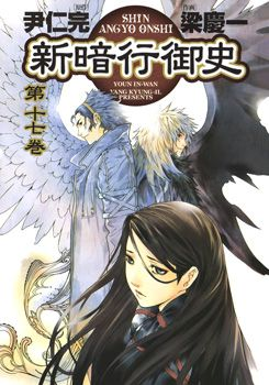 Baka-Updates Manga - Shin Angyo Onshi -- Genre Action  Adventure  Drama  Fantasy  Historical  Mature  Seinen  Tragedy   Search for series of same genre(s)  Categories Log in to vote! Show all (some hidden) Antihero / Heroine Betrayal Bodyguard/s Dead Lover/s Extended Flashbacks Female Fighter/s Magic Monster/s Regret War/s User Rating Average: 8.6 / 10.0 (1538 votes) Bayesian Average: 8.56 / 10.0 10	 41% (632 votes) 9+	 25% (378 votes) 8+	 17% (264 votes) 7+	 7% (106 votes) 6+	 3% (48 vote