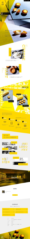 japanese website layout