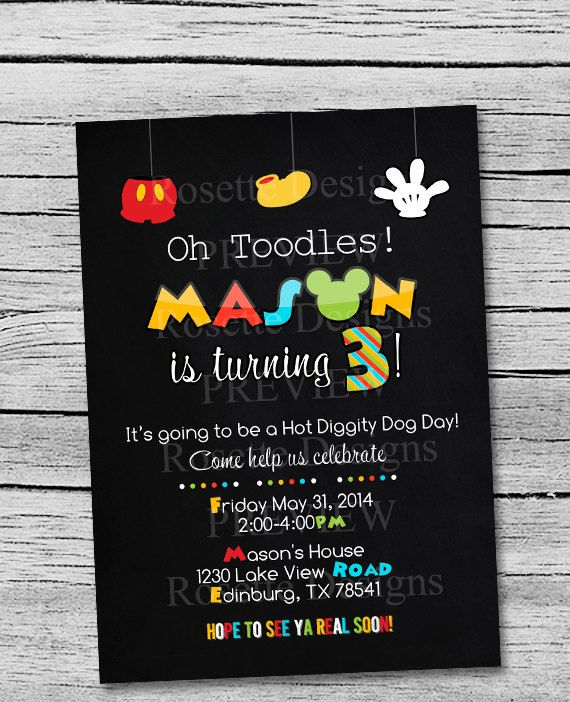 DIGITAL printable mickey mouse invitation - personalized invite - multi color - chalkboard invitation - mickey rsvp - (digital file)