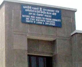 Hindi News India,Agra News,Agra Samachar: दो पत्रकारों के ट्रांसफर पर स्थगन देने वाली अधिकार...