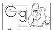 Printable letter G tracing worksheets for preschool