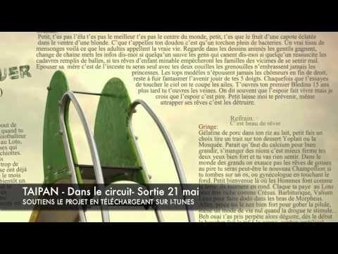 TAIPAN Feat Orelsan & Gringe-C'EST BEAU DE REVER- Officiel Album le 21 mai - YouTube