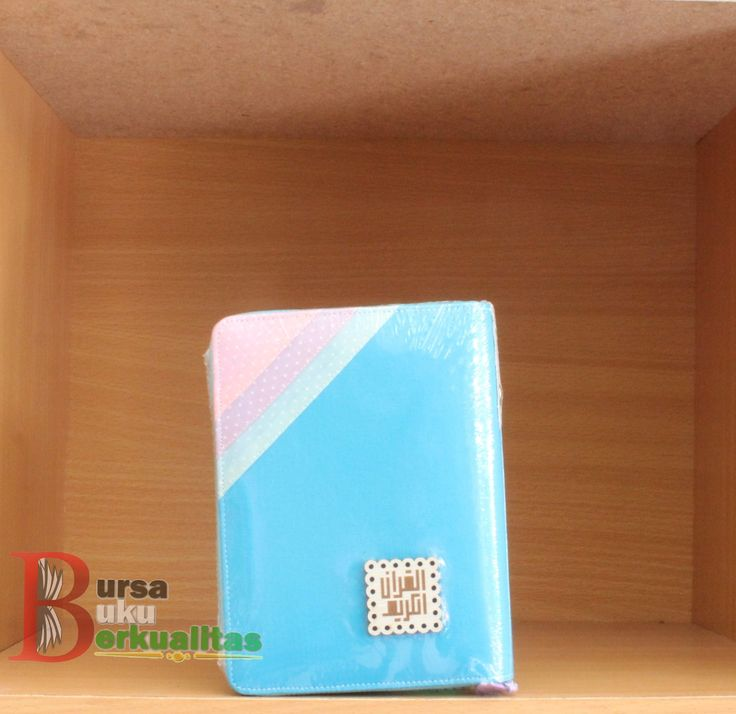 Jual AL QURAN PELANGI MADINA Type FASYA Warna BIRU MUDA [Limited Edition]
