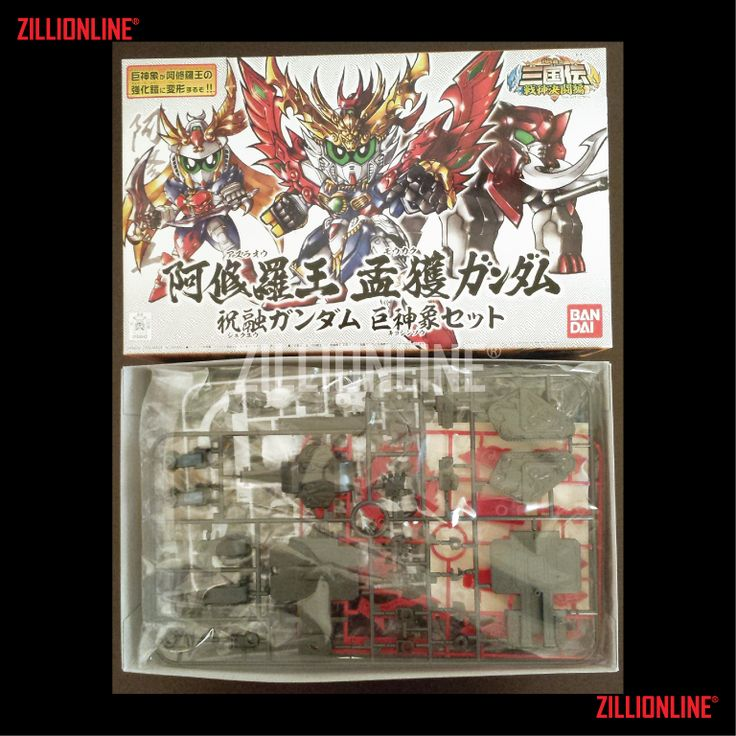 [MODEL-KIT] SD BB NO.335 - MOUKAKU+SHUKUYU GUNDAM + SOUTHERN ELEPHANT SET. Item Size/Weight : 31 x 20 x 6 cm / 415 g. (*ITEM SIZE & WEIGHT BEFORE PACKAGED). Condition: MINT / NEW & SEALED RUNNER. Made by BANDAI.