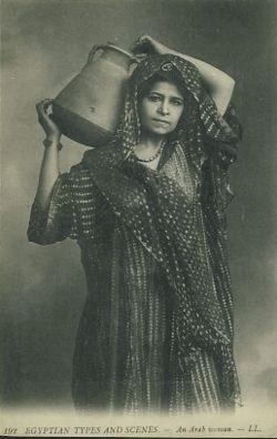 Egyptian - 1909