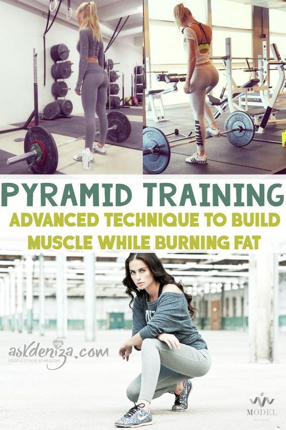 Try pyramid training styles if you want to build muscle while burning fat! 3 FREE workouts you need to try at the end! @askdeniza