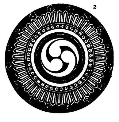 Japanese Buddhist Dharma Wheel