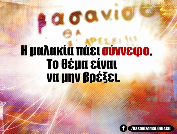 1441253_678728058838302_1974832901_n.png (826×629)