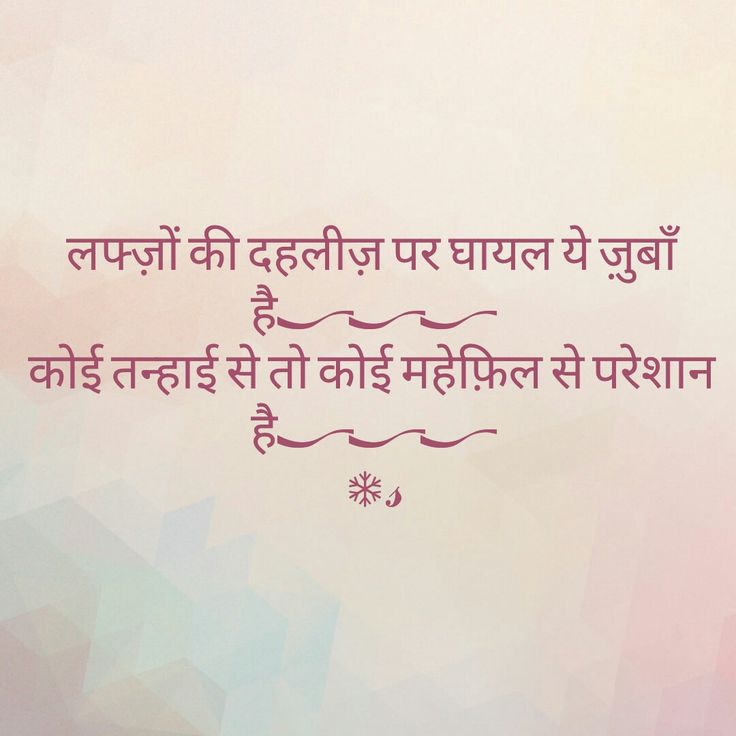 Love Attitude Quotes 5