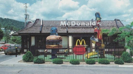 This is the McDonalds I remember.