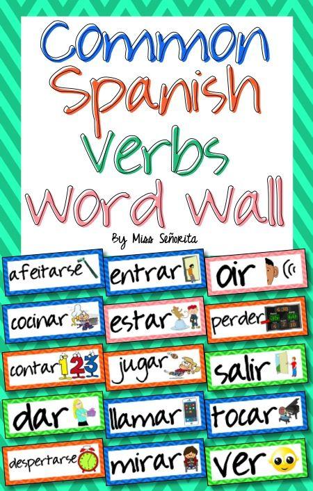 68 common verbs Word Wall or bulletin board set.  Color-coded by regular, stem-changing, irregular yo, and irregular verbs!