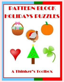 Pattern Blocks are a fun and creative way for students to explore shapes and symmetry. Included are 12 (6 Easy and 6 Hard) puzzles that are holiday themed; Valentine Heart, St. Patrick's Clover, Easter Basket, Halloween Pumpkin, Thanksgiving Turkey and Christmas Tree.