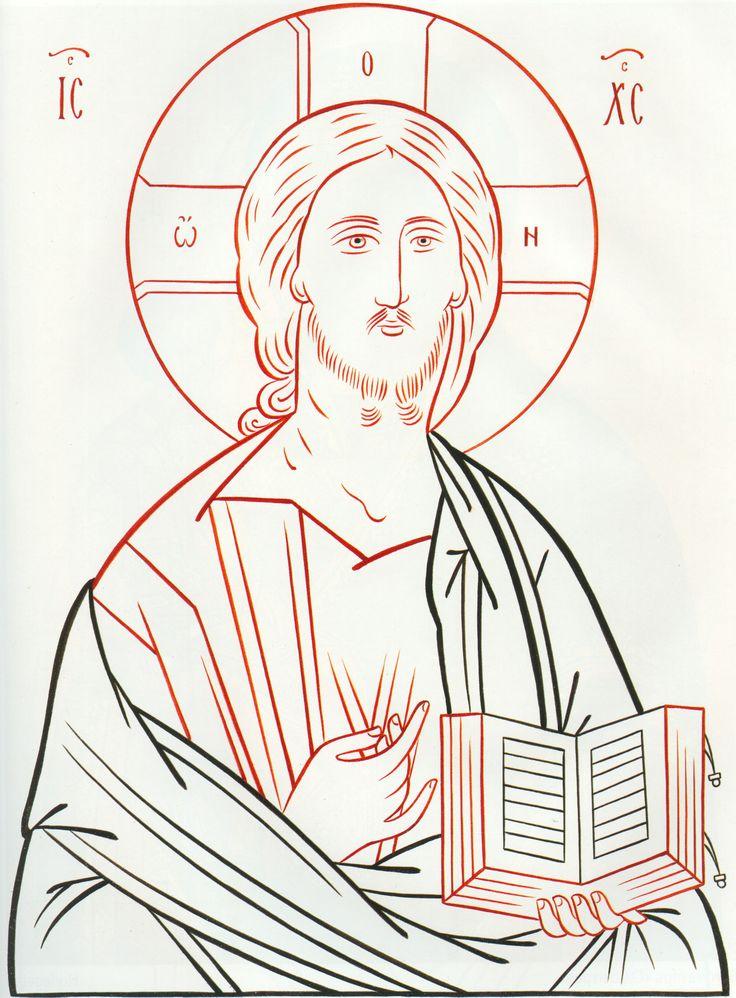 Иконография Иисуса Христа » Фотоальбомы » Московский Иконописный Портал