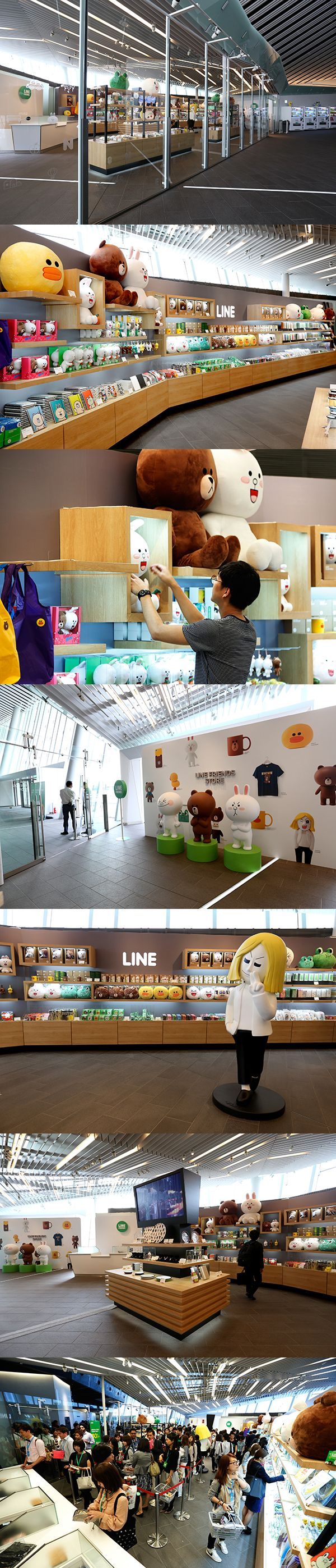 LINE CONFERENCE 2014 in TOKYO on Behance
