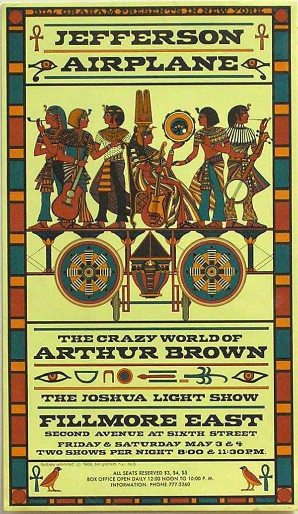 Rock Concert Posters | 2279: Vintage Fillmore rock concert posters : Lot 2279