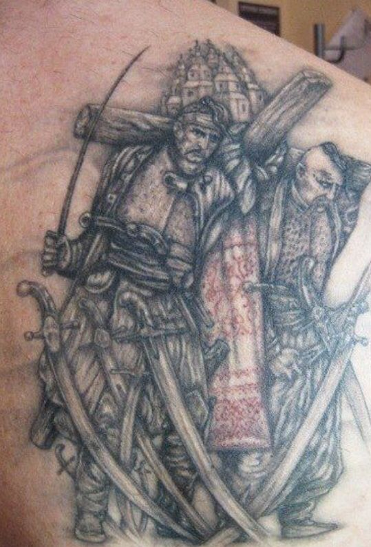 Ukrainian tattoos