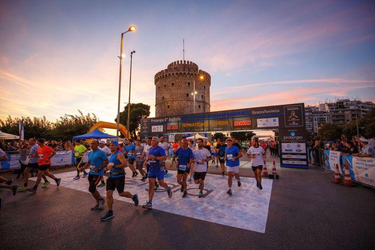 Thessaloniki Aiming to Become Sports Tourism Destination Through Marathon Events