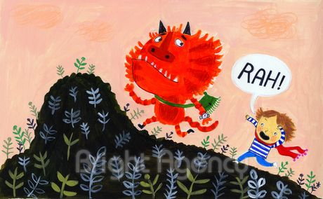 how to chase a monster. Ailie Busby