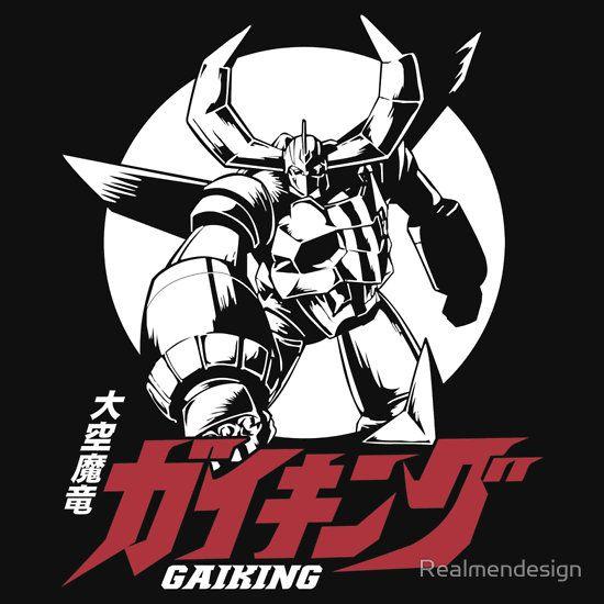 Gaiking Super Robot Retro Japan Mecha Anime