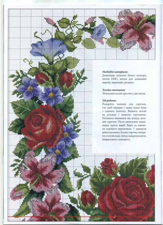 Gallery.ru / Φωτογραφίες # 1 - Σχέδια για όλα τα γούστα - Tinna111