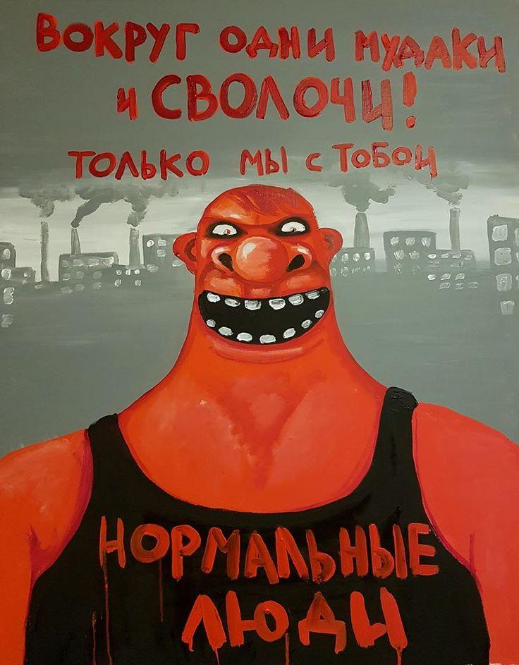 Vasya Lozhkin