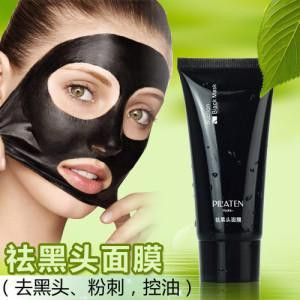 Acne products black heads PILATEN blackhead remover,Tearing style Deep Cleansing purifying peel off the Black head,acne treatment,black mud face mask 60g,