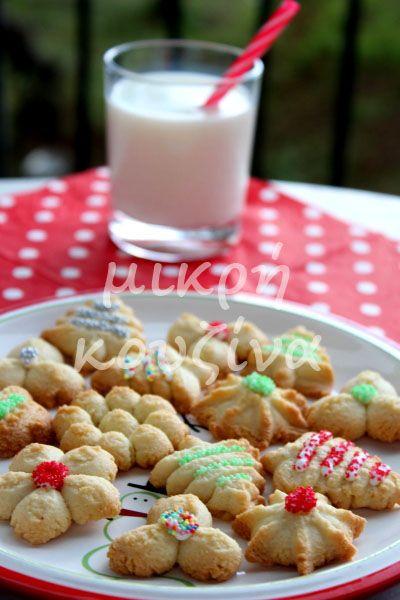 Μπισκοτάκια βουτύρου - Spritz cookies