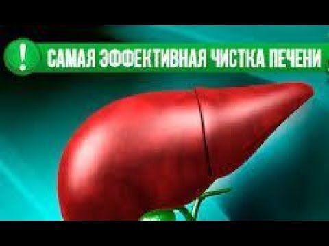 ЧИСТИМ ПЕЧЕНЬ ОЧЕНЬ ПРОСТО С  ТЫКВОЙ  № 1 - YouTube