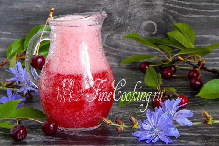 Вишневый квас - рецепт с фото http://finecooking.ru/recipe/vishnevyj-kvas