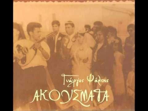"""Ζωναράδικος χορός """"Άσπρο Τριαντάφυλλο κρατώ"""" Μουσικοχορευτική παράσταση 5ο & 11ο Δημοτικά Σχολεία Βύρωνα Επιμέλεια: Νίκος Κωστογιαννόπουλος Κυριακή 30 Μαΐου ..."""