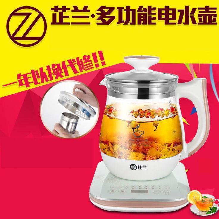 Gratis verzending waterkoker glas huishouden automatische power-off thermische isolatie(China (Mainland))