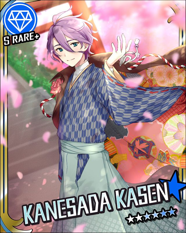 Sword Flurry Idol Master Card