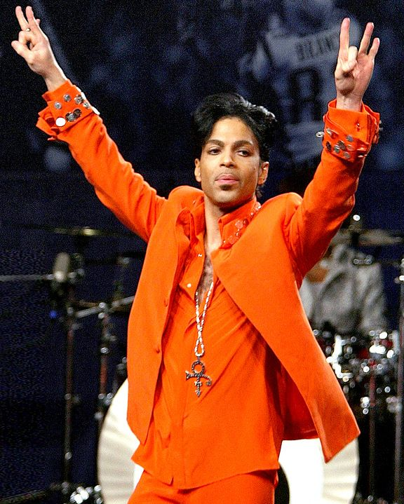 'Purple Rain' was his final song: how tearful Prince gave emotional last concert days before his death.