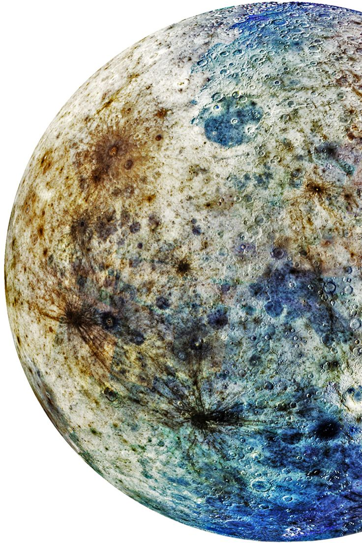 an analysis of the planet mercury in the solar system Our solar system's innermost planet reaches greatest elongation tonight   tonight, mercury reaches greatest elongation, meaning it will stand.